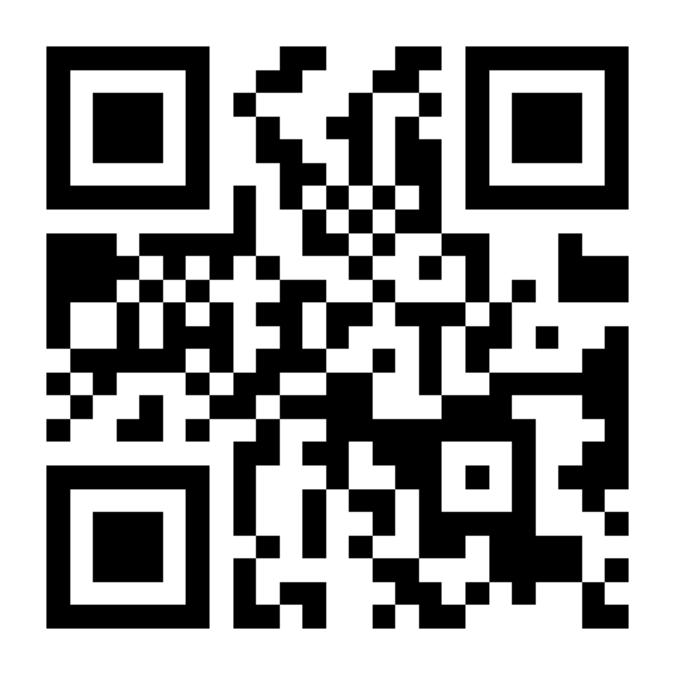 qr code à scanner
